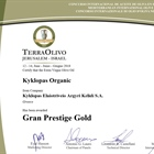 Kyklopas has won 2 Gran Prestige Gold awards at the Terraolivo olive oil competition