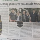 You will find us on pages of today's issue of Ypaitros.
