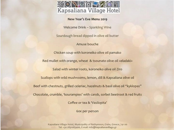 New Year's Eve menu with Kyklopas Οlive Oil by award-winning Chef Vassilis Leonidou