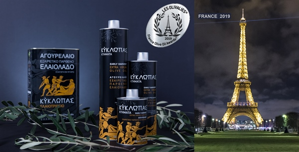 Kyklopas was awarded yet another prize of taste and quality, this time coming from France!