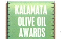KALAMATA OLIVE OIL AWARDS - Gold goes to Kyklopas!