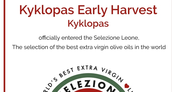 "Κyklopas has passed the Selection of ""Leone d'Oro "" 2019"