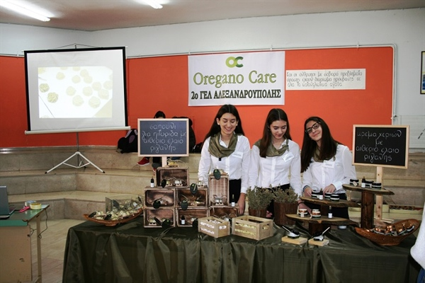 Oregano Care - A Student Virtual Company in Alexandroupolis!