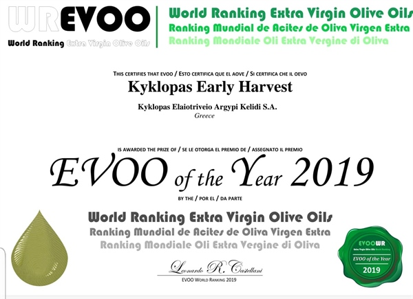 EVOOWR 2019 -No 18 in the world and no1 in Greece Kyklopas !