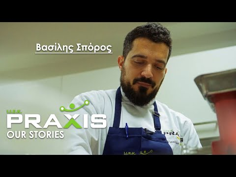 Burger Academy ΙΕΚ PRAXIS Vocational Training School| Chef Vassili Sporo (video)