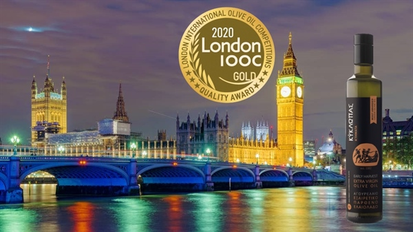 London International Olive Oil Competition 2020 - Gold for Kyklopas