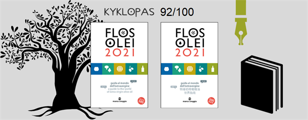 Kyklopas has been selected for the Guide Flos Olei 2021 with score 92/100 !