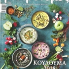 Gastronomy magazine: the editorial by Mr Rentoyla