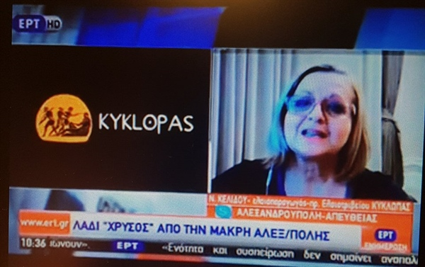 Guests on ERT (Greek Public Television) as a model company for our oil quality