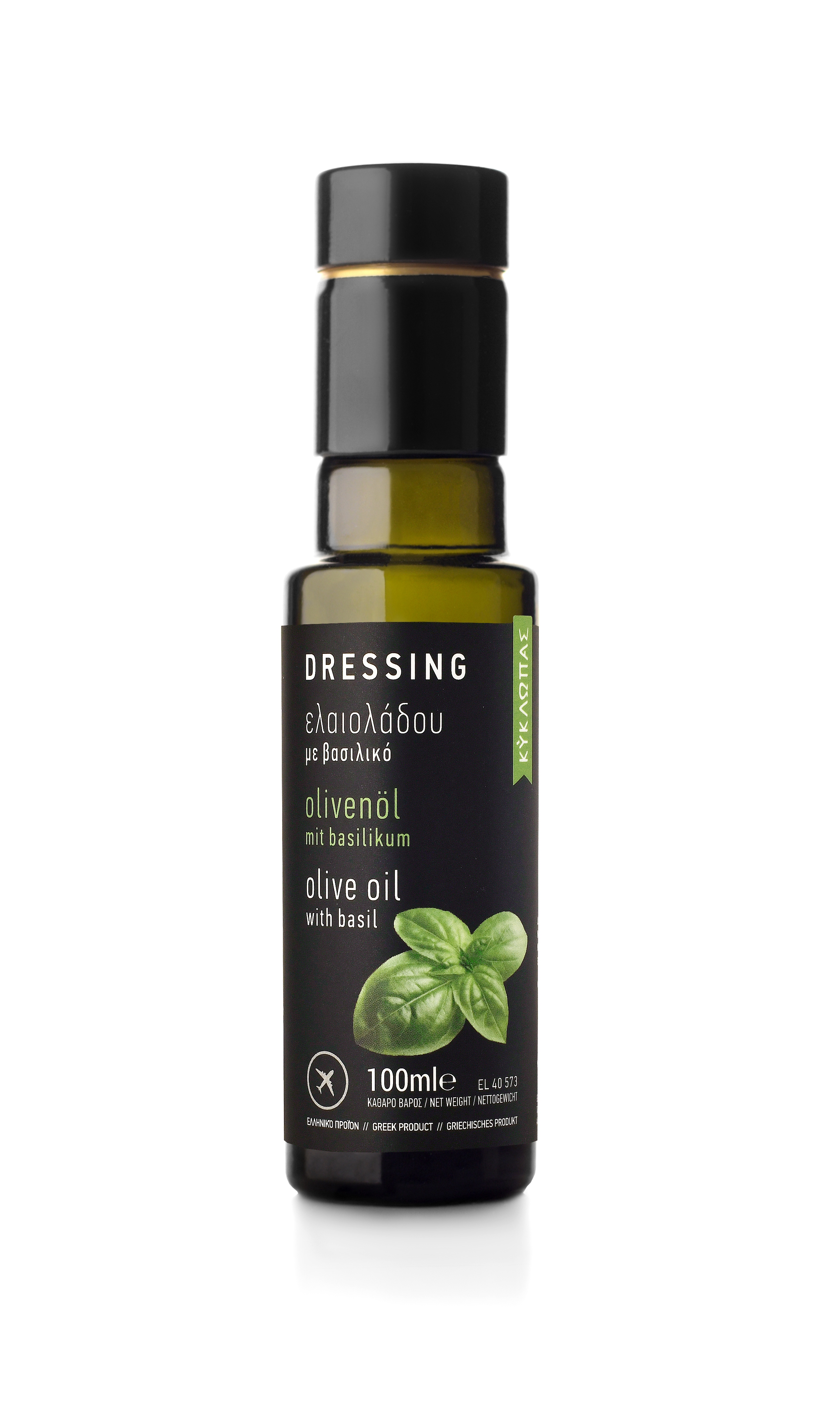 Dressing- Basil 100ml