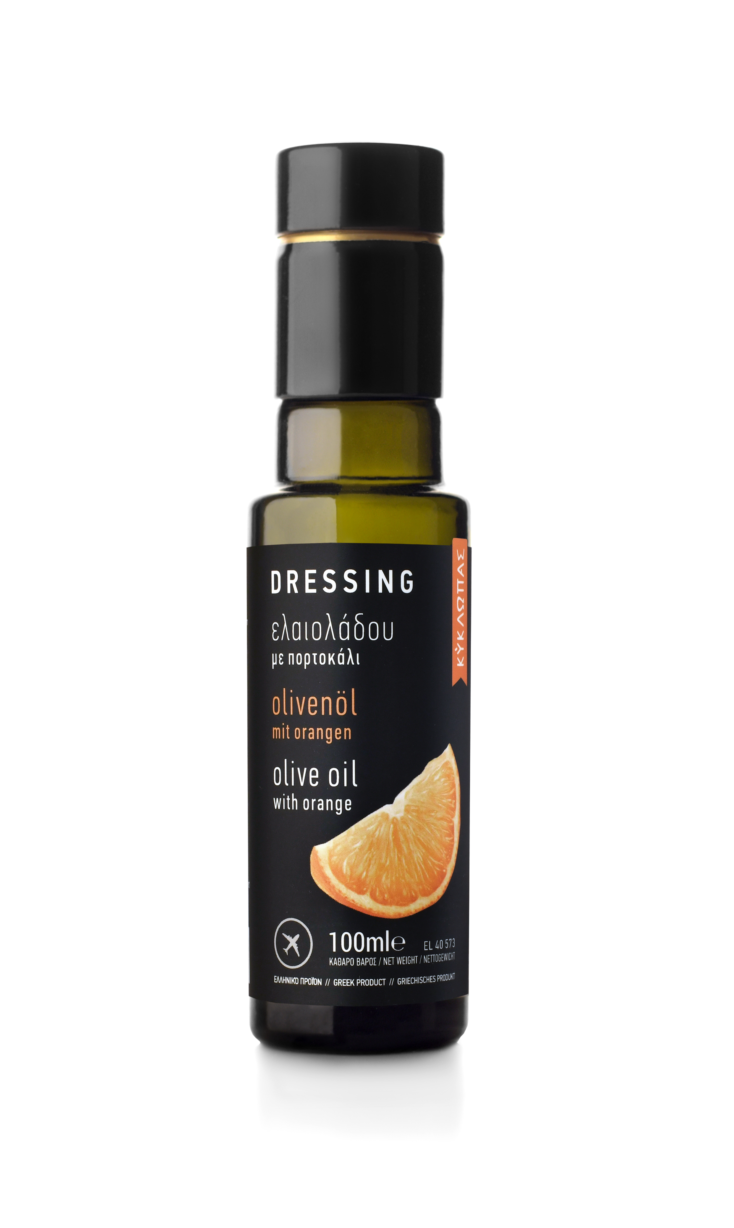 Dressing- orange 100ml