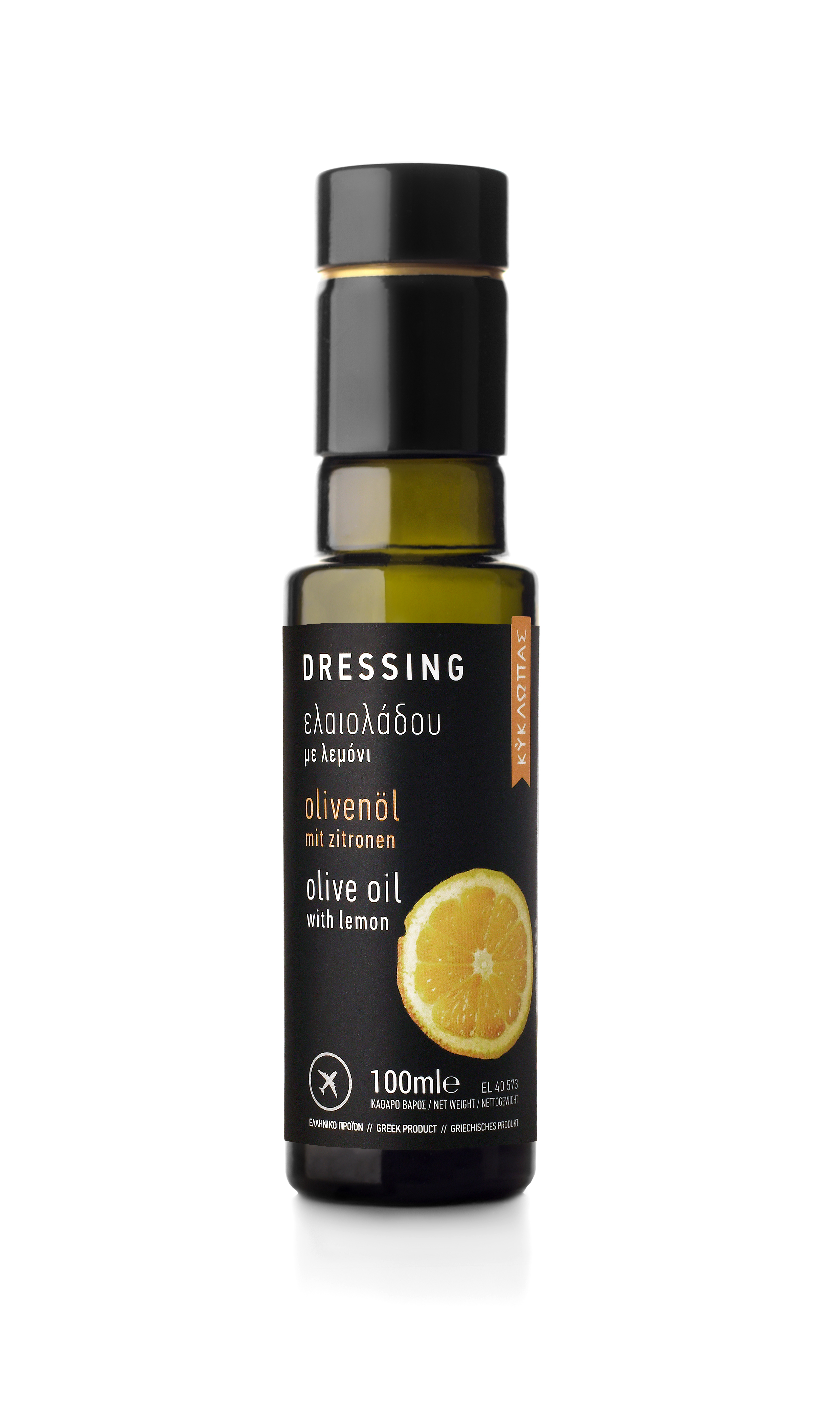 Dressing- lemon 100ml