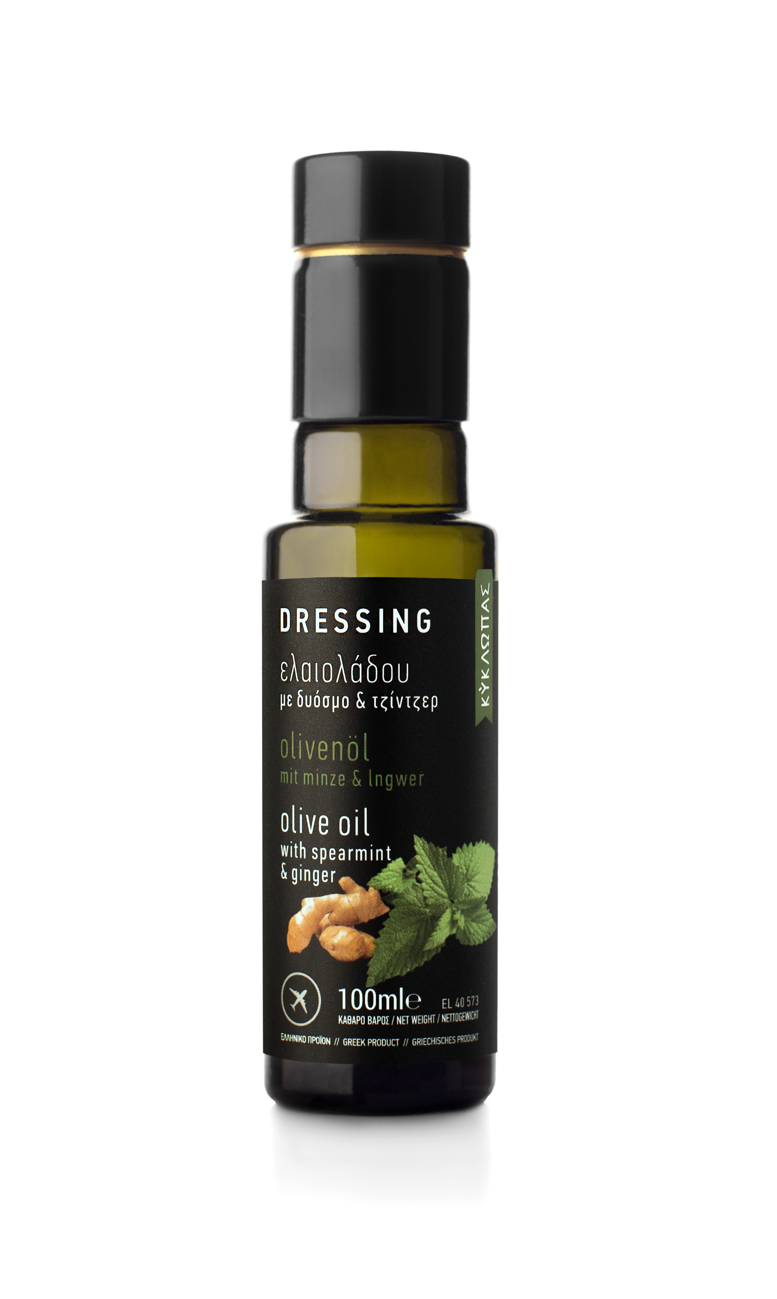 Dressing Spearmint and Ginger 100ml