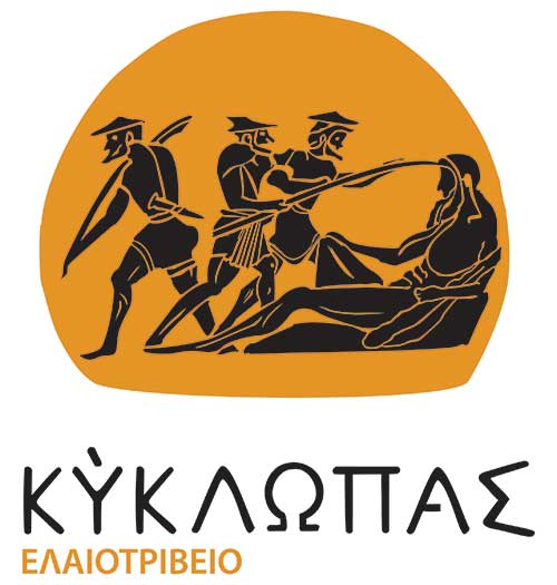 Kyklopas Estatest | Multi awarded Greek Extra Virgin Olive Oil | Logo